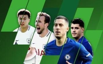 Découvrez des cotes boostées sur le match Tottenham vs Chelsea !